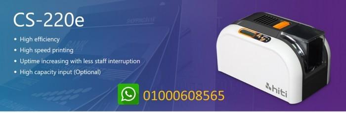 Hiti ID card printer in Egypt