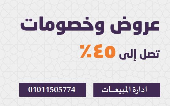 Ramadan_Generic_MSG__WS_Wide_1350x350-min