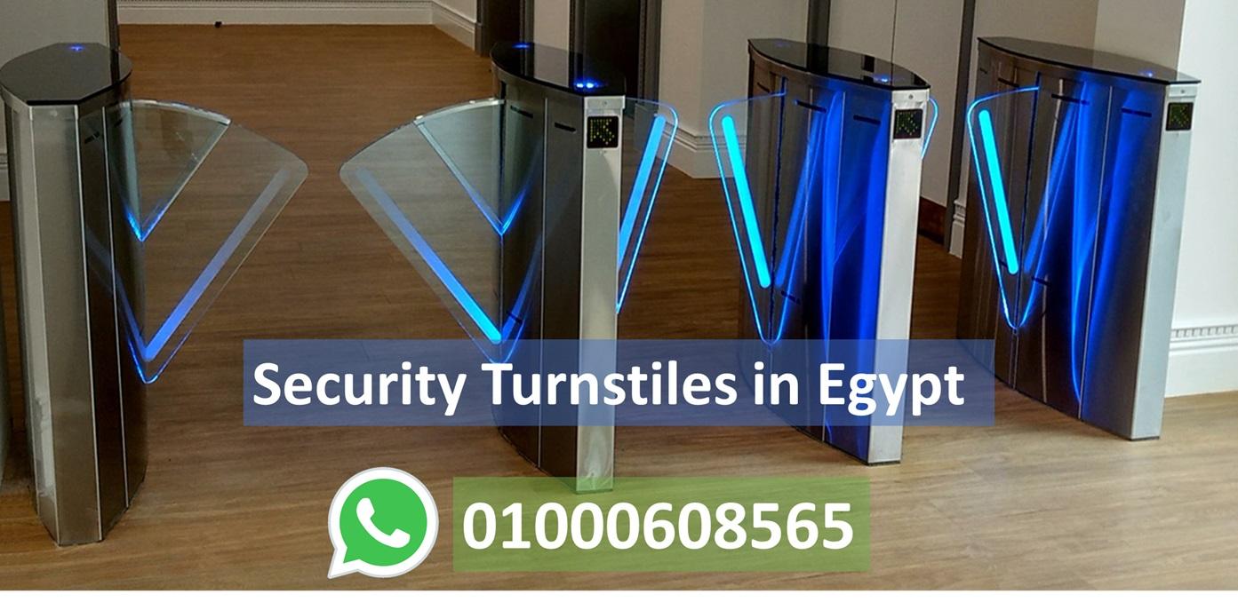 turnstiles in egypt