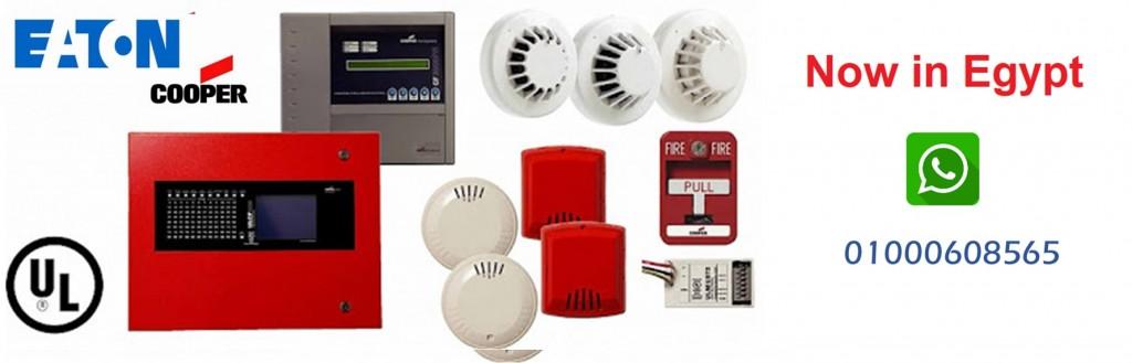 Cooper Fire Alarm in Egypt