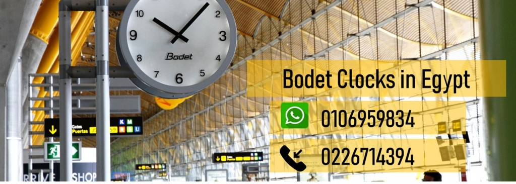 bodet clock in Egypt